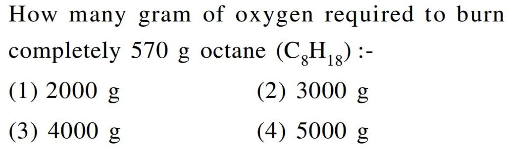 How many grams of oxygen is required to burn completely 570 grams of octane